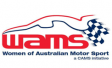 APPLICATIONS OPEN FOR 2015 WAMS JUNIOR DEVELOPMENT SCHOLARSHIP